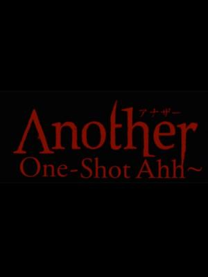 Not Another One Shot Abridged Series My quirk is yelling loudly. abridged series